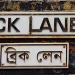 Brick Lane: la Londres más de moda.
