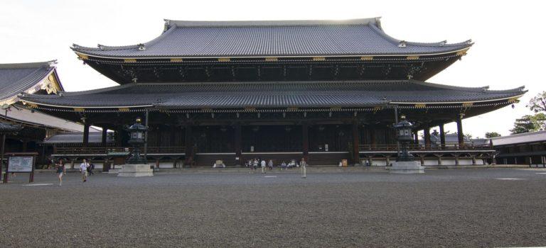 Kioto I: Información general y llegada.