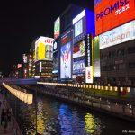 Qué ver en Osaka en un día
